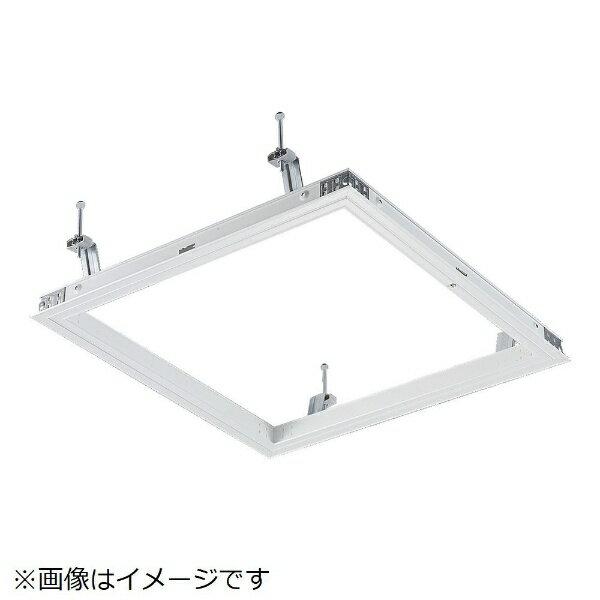 ダイケンDAIKEN天井点検口シーリングハッチ額縁タイプホワイト454×454CFZW345《※画像はイメージです。実際の商品と