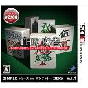 ディースリー・パブリッシャー SIMPLEシリーズ for ニンテンドー3DS Vol.1 THE 麻雀【3DSゲームソフト】