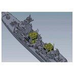 青島文化 1/700 ウォーターライン 海上自衛隊 護衛艦 DD-118 ふゆづき