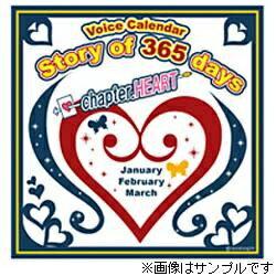 ラッセル Russell Story of 365 days 〜Chapter.HEART画像