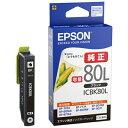 エプソン EPSON ICBK80L 純正プリンターインク Colorio(カラリオ) ブラック(増量)[とうもろこし エプソン80l ICBK80L]・・・