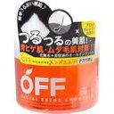コスメティックローランド 【柑橘王子】フェイシャルエステスムーサーN アロマオレンジの香り(100g)