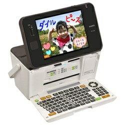 年末の買い物は当店で!1万円(税込)以上の購入で使える、対象ショップ限定5%OFFクーポン配布...