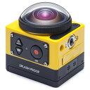 コダック Kodak SP360 360°カメラ PIXPRO [フルハイビジョン対応 /防塵+耐衝