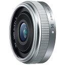 パナソニックPanasonic カメラレンズLUMIX G 14mm/F2.5 II ASPH.【マイクロフォーサーズマウント】(シルバー)[HH014A] panasonic