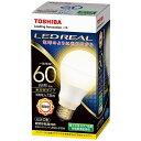 東芝ライテック 東芝ライテック LED電球全方向形 LDA8L-G/60W