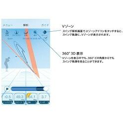 【送料無料】エプソン新世代スイング解析システムM-TracerForGolfMT500GII