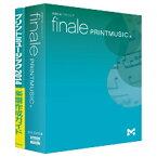 【送料無料】 MAKEMUSIC MakeMusic 〔Win・Mac版〕 Finale PrintMusic 2014 −ガイドブック付属−[PRINTMUSIC2014GB]