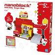 カワダ PK-008 nanoblock+ ハローキティ バーガーショップ