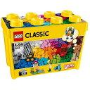 レゴジャパン LEGO 10698 クラシック 黄色のアイデアボックス<スペシャル>[レゴブロック]【lego_sai20】