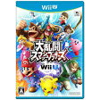 【あす楽対象】【送料無料】 任天堂 大乱闘スマッシュブラザーズ for Wii U【Wii Uゲームソフト】