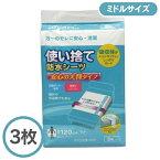 アイリスオーヤマ IRIS OHYAMA 使い捨て防水シーツ大判タイプ ミドル3枚[TSSM3]