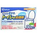 アイリスオーヤマ IRIS OHYAMA 介護用トイレの処理剤30包〔トイレ・排泄介助 〕[TPS30K]