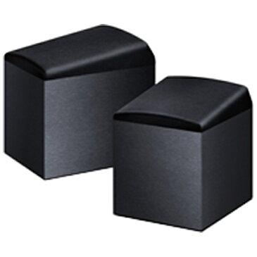 【送料無料】 オンキヨー 【Dolby Atmos対応】イネーブルドスピーカー(Dolby Atmosトップ専用)(2本)SKH410