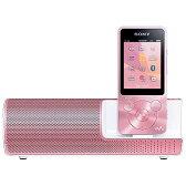 【送料無料】 ソニー デジタルオーディオプレーヤー WALKMAN S10シリーズ(ライトピンク/8GB) NW-S14K PIM 【ワイドFM対応】[NWS14KPIM]