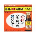 【第2類医薬品】 ルルかぜ内服液(30mL×3本)〔風邪薬〕...