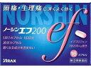 【第(2)類医薬品】 ノーシンエフ200(16カプセル)〔鎮...