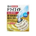 【第3類医薬品】 ロートドライエイドコンタクトa(10mL)〔目薬〕ロート製薬ROHTO