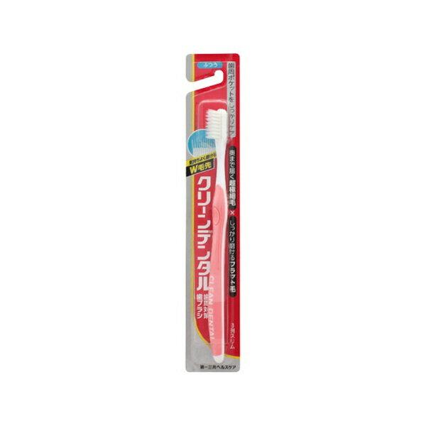 歯ブラシ, 手用歯ブラシ  DAIICHI SANKYO HEALTHCARE 3 1