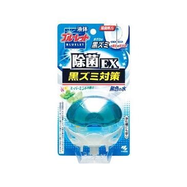小林製薬 液体ブルーレットおくだけ 除菌EX スーパーミントの香り 無色の水 本体〔トイレ用洗剤〕