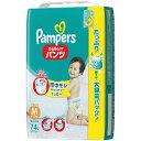 P&G ピーアンドジー 【パンツ】Pampers(パンパース) さらさらケア ウルトラジャンボ Mサイズ(6kg-11kg) 74枚〔おむつ〕【wtbaby】