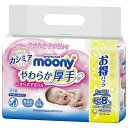 ユニチャーム 【moony(ムーニー)】おしりふき こすらずスッキリ つめかえ用 60枚×8個〔おしりふき〕