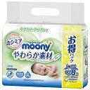 ユニチャーム 【moony(ムーニー)】おしりふき やわらか素材 つめかえ用 80枚×8個〔おしりふき〕