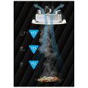 【送料無料】 富士工業 リモコン付LEDダイニングライト 「クーキレイ」 C-PT511-W 調光(昼白色/電球色)・調色 ホワイト[CPT511W]