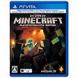 【あす楽対象】 ソニーインタラクティブエンタテインメント Minecraft: PlayStation Vita Edition【PS Vitaゲームソフト】[MINECRAFT:PSVITAEDIT]