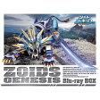 【送料無料】 ハピネット ゾイドジェネシス Blu-ray BOX 初回生産限定版 【ブルーレイ ソフト】