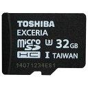 東芝 TOSHIBA microSDHCカード EXCERIA(...