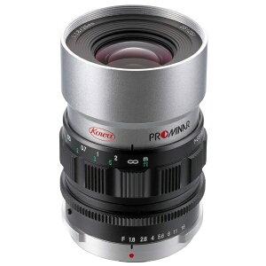 【送料無料】 KOWA KOWA PROMINAR 25mm F1.8【マイクロフォーサーズマウント】(シルバー)
