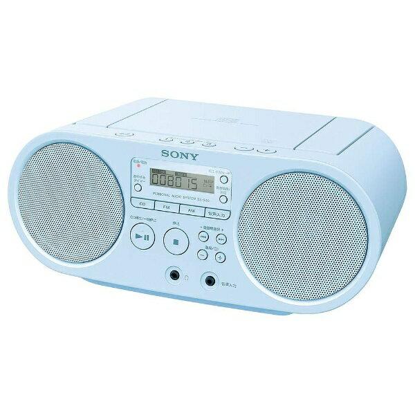 ソニーSONYCDラジオZS-S40ブルー ワイドFM対応  ラジカセcdプレーヤーZSS40LC