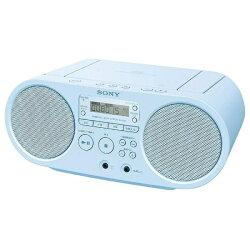 【送料無料】ソニーCDラジオ(ブルー)ZS-S40LC[ZSS40LC]
