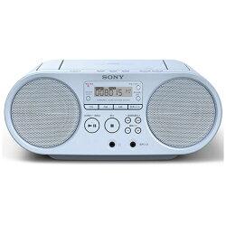 【送料無料】ソニー【ワイドFM対応】CDラジオ(ラジオ+CD)(ブルー)ZS-S40LC[ZSS40LC]