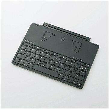 【送料無料】 エレコム iPad Air 2/1用 ワイヤレスキーボードスタンドカバー シルバー TK-FBP068ISV2[TKFBP068ISV2]