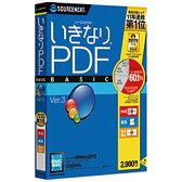 ソースネクスト 〔Win版〕 いきなりPDF BASIC Edition Ver.3
