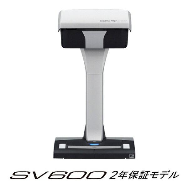 【送料無料】 富士通 PFU A3ドキュメントスキャナ[600dpi・USB2.0] ScanSnap SV600(2年保証モデル) FI-SV600A-P[FISV600AP]