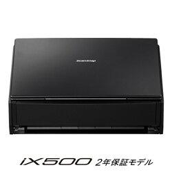【送料無料】富士通【クラウド対応】A4スキャナ[600dpi・無線LAN/USB3.0]ScanSnapiX500(2年保証モデル)FI-IX500A-P[FIIX500AP]