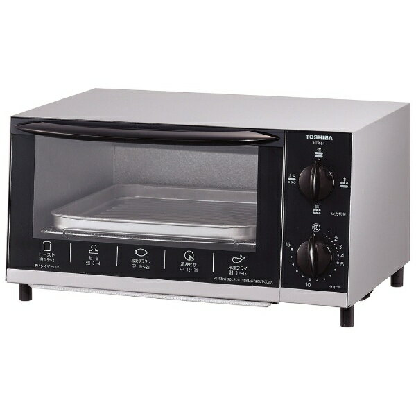 Toshiba or Bundestag (1200 W) her-L4-s silver [herl4s]