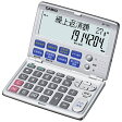 【送料無料】 カシオ 金融電卓 (12桁) BF-750-N[BF750N]