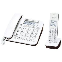 【2015年06月11日発売】【送料無料】パナソニック【子機1台】デジタルコードレス留守番電話機「RU・RU・RU」VE-GD24DL-W(ホワイト)[VEGD24DLW]