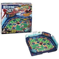 【送料無料】 エポック社 野球盤 3Dエース