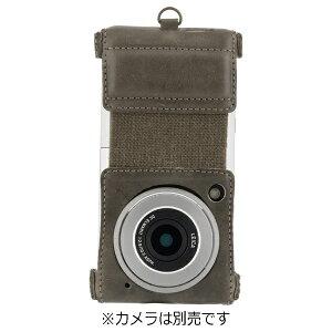 【送料無料】 BEAM 【ネット限定販売】COTTA LUMIX CM1専用レザージャケット(…