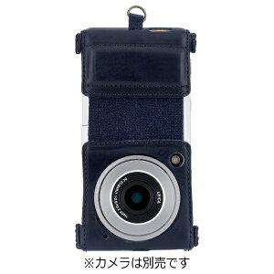 【送料無料】 BEAM 【ネット限定販売】COTTA LUMIX CM1専用レザージャケット(ネイビー) CT-...