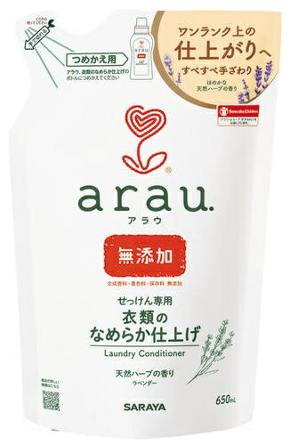 サラヤarau洗濯用リンス仕上替650ml