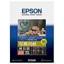 エプソンEPSON 写真用紙 絹目調 (A3・20枚)KA320MSHR[KA320MSHR]