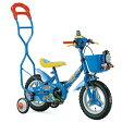 【送料無料】 ブリヂストン 12型 子供用自転車 きかんしゃトーマス(ブルー)NTM12【組立商品につき返品不可】 【代金引換配送不可】