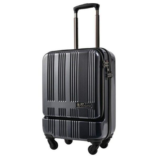 SKYNAVIGATORTSAロック搭載スーツケースフロントオープン(35L)SK-0685-48ブラックカーボン[SK068548BKC]【メーカー直送品・代金引換配送不可・時間指定不可】