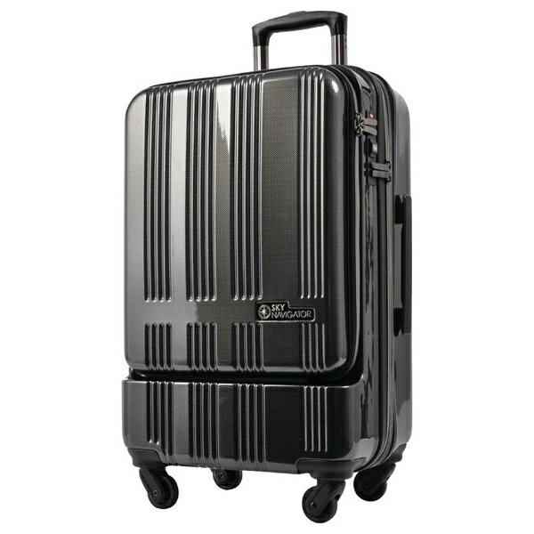 SKYNAVIGATORTSAロック搭載スーツケースフロントオープン(52L)SK-0685-57ブラックカーボン[SK068557BKC]【メーカー直送品・代金引換配送不可・時間指定不可】